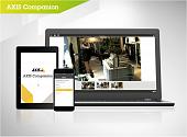 Программное обеспечение AXIS Companion