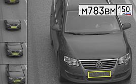 Распознавание автомобильных номеров — обзор 15 производителей