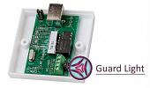 Комплект Guard Light - 5/100 (конвертер Z-397 + лицензия)