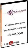 ПО Guard Light - Лицензия 2/10L (бесплатно)