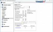 Модуль распознавания лиц по базе данных Trassir Face Recognition - 100