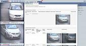 Модуль контроля пребывания автомобилей на парковке AutoTRASSIR-30 Parking