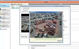 Автоматическое отслеживание движущихся объектов при перемещении по всей территории