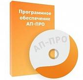 Программное обеспечение Проект АП-ПРО-ПО1