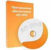 Система распознавания номеров Проект (базовая лицензия до 2-ух камер)
