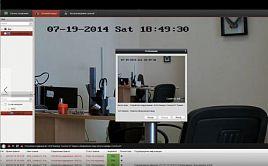 Установка и настройка клиента HikVision iVMS-5200