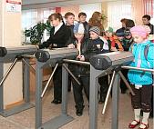 Система безопасности для школы на базе электронной проходной PERCo-KT02.3