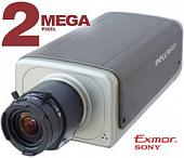 Корпусная IP-камера Beward B2710-4G с модулем 2G/3G/4G промышленного класса