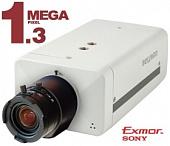 Корпусная IP-камера Beward B1510-4G с модулем 2G/3G/4G промышленного класса