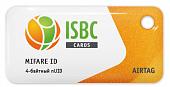 Бесконтактный брелок ISBC AIRTAG Mifare ID с печатью и персонализацией
