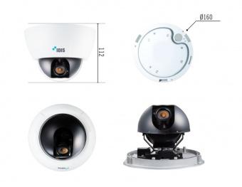 Купольная IP-камера IDIS DC-D1223R
